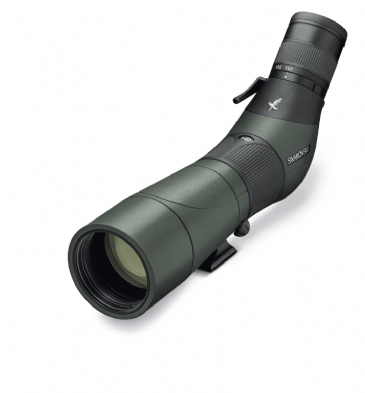 Swarovski ATS 65 Spotting Scope
